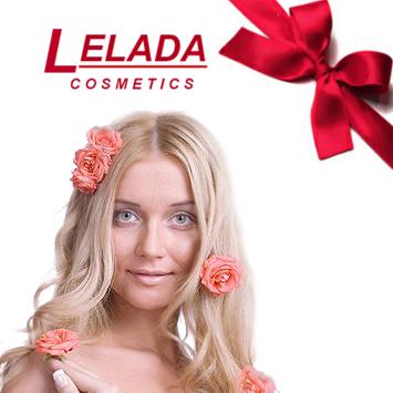 Интернет магазин косметики Lelada (2016)