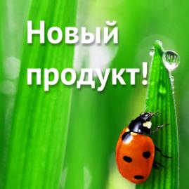 Одностраничный сайт Vegitox (2016)